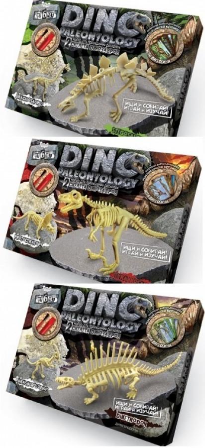 Набір для проведення розкопок 'DINO EXCAVATION' динозаври укр.(6шт), DEX-01-04,05,06