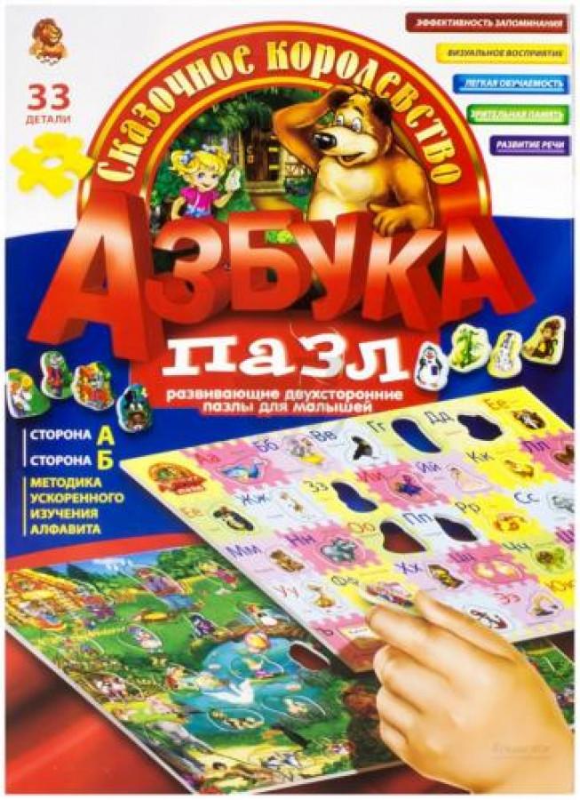 Гра настільна Абетка-пазли 'Казкове королівство' укр(12шт)DT33PU