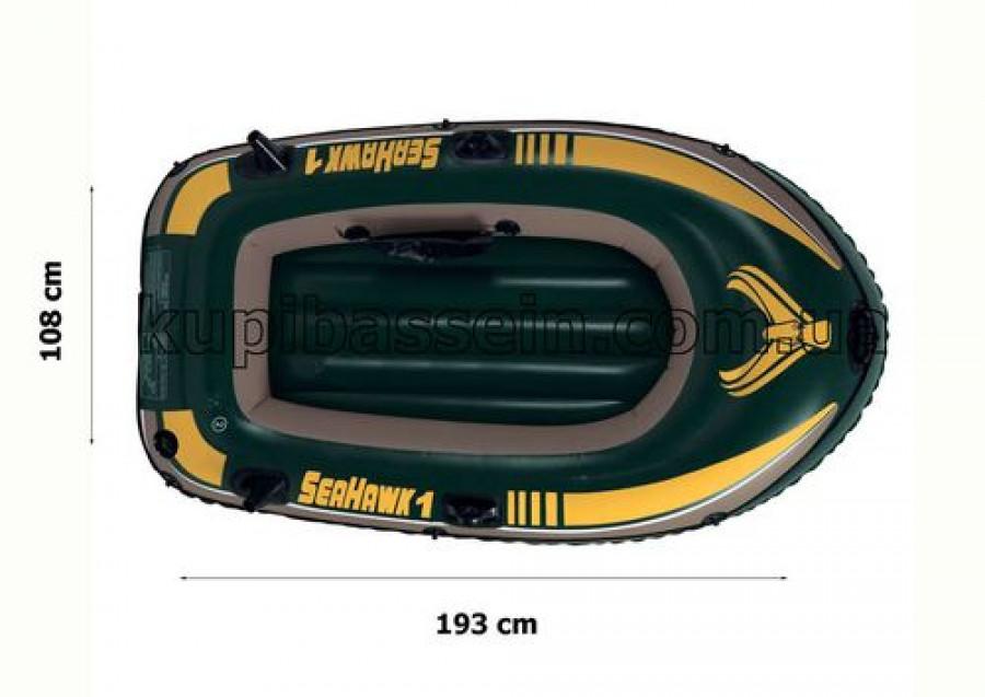 Лодка (3шт) надувна 1-но місна 193-108-38 см
