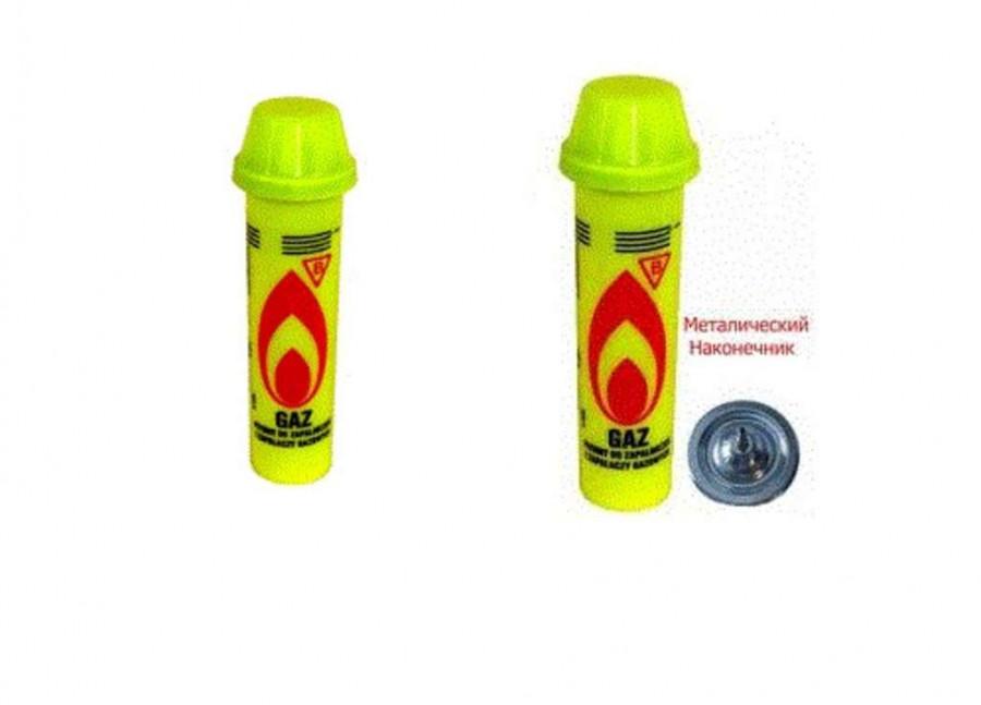 Газ до запальничок (жовтий) 10 уп