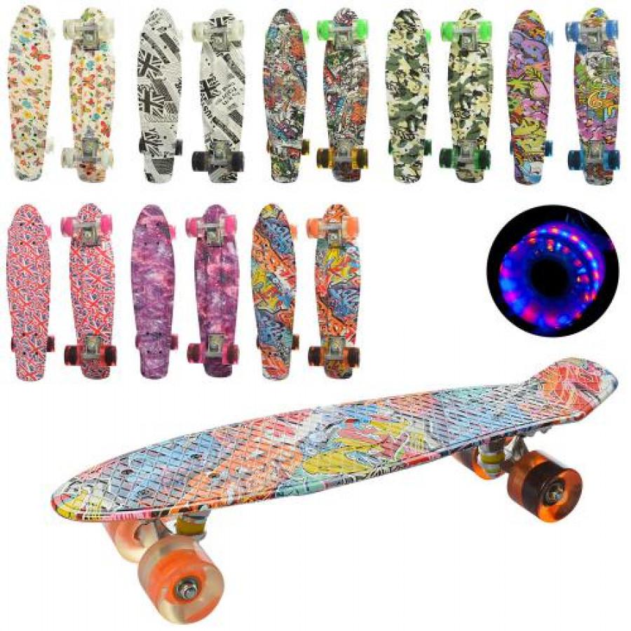 Скейт (8шт) пенні,55-14,5см,алюм.підвіска,перед.світ.колесаПУ,підшABEC-7,принт
