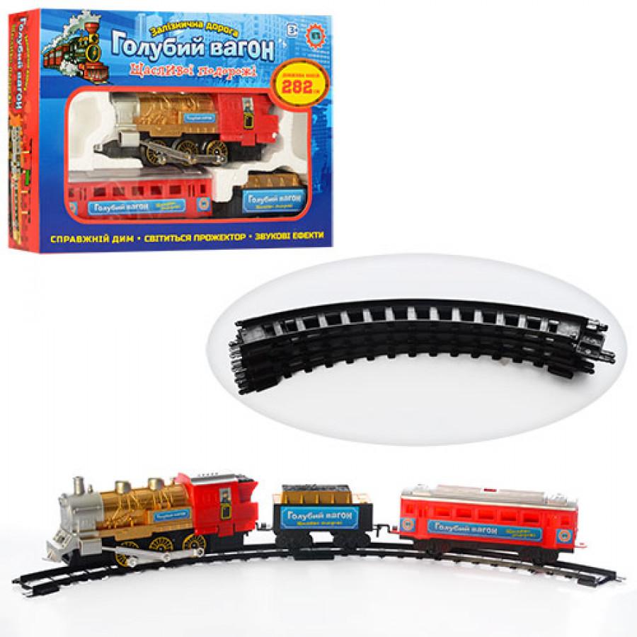 Залізна дорога (608) (24шт) 'Голубий вагон', муз, світло, дим, шлях 282см,в коробці, 38-26-7см