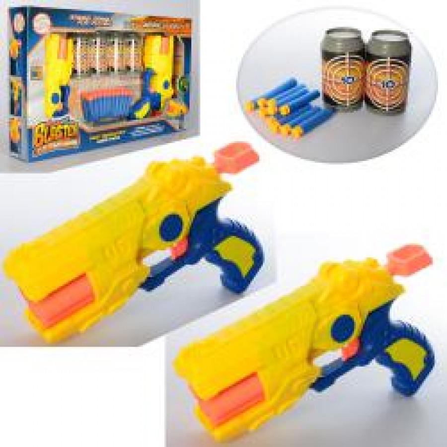 Набір зброї FX6028 (18шт) пистолет 2шт, 24см. пули-присоски, 20см, мишень4шт, в кор-ке, 54-31-7см