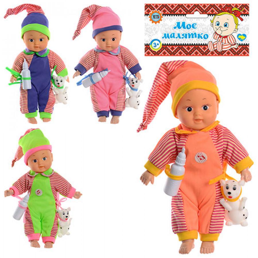 Лялька (144шт) Женічка, м'якотіла, 22см, муз, собачка, пляшечка, 4 вида,в кульку, 14-32-6см