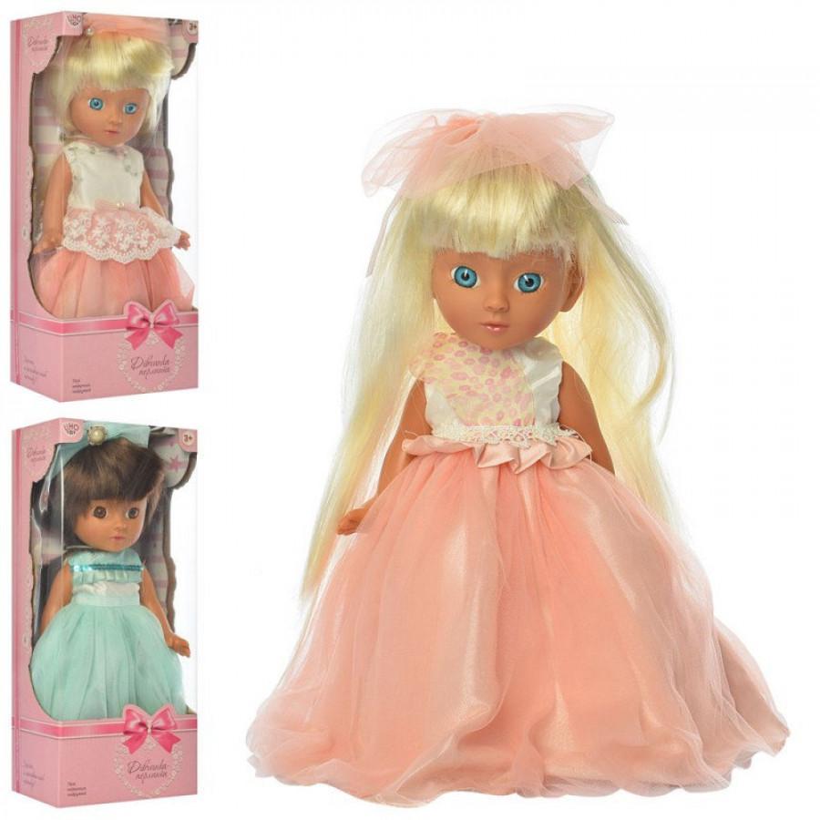 Лялька (24шт) 32см, муз-укр.пісня, 3вида, бат(таб), в коробці, 34,5-15,5-10см
