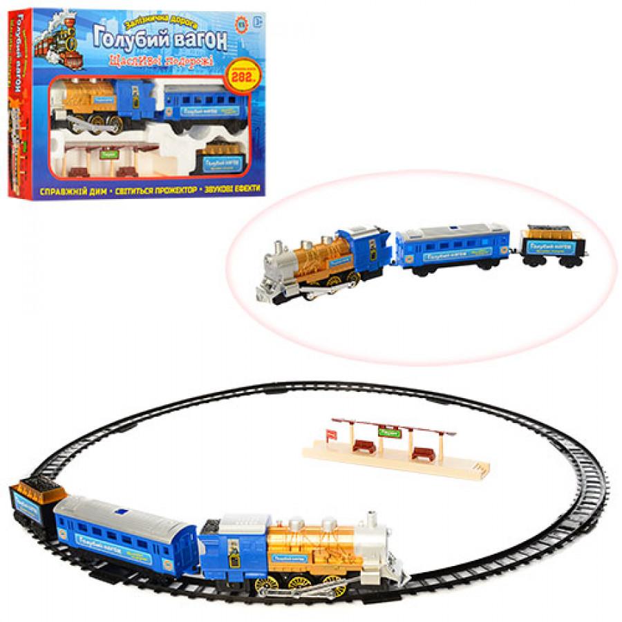Залізна дорога (612) (12шт) Голубий вагон, муз, світло, дим, довжина шляху 282см, в коробці, 48-30-7