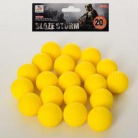 Пульки ZC05 (48шт) шарики, 20шт, в кульку, 13-13-4см