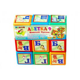 Кубики великі Абетка арт 020/1