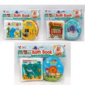 Книжка A510-11-12 (51шт) для купання, 2шт, пищалка, 3вида, в кульку, 30-20-2,5см
