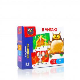 Гра розвиваюча 'Я читаю' VT5202-09 (укр)