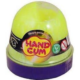 Лизун-антистрес ТМ Mr.Boo Hand gum Жовтий 120 г.