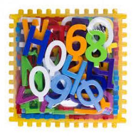 Набір Дитячий Вивчаємо Цифри114-33