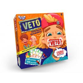 Гра настільна розважальна 'VETO' укр (10)VETO-01-01U