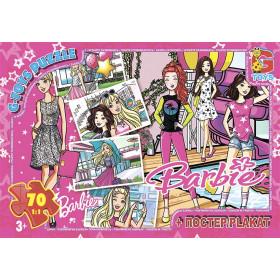 Пазли ТМ 'G-Toys' із серії 'Barbie', 70 елементів