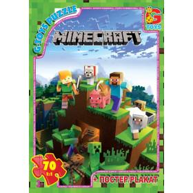 Пазли ТМ 'G-Toys' із серії  'Minecraft' (Майнкрафт), 70 елементів